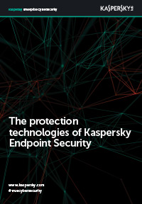 تقنيات الحماية Kaspersky Endpoint Security for Business