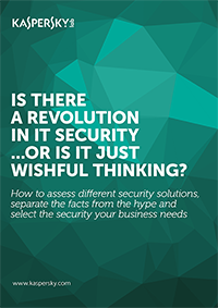content/ar-ae/images/repository/smb/Is_there_a_revolution_in_IT_security_or_is_it_just_wishful_thinking_whitepaper.png