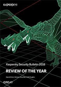 content/ar-ae/images/repository/smb/kaspersky-security-bulletin-review-of-the-year-2016.png