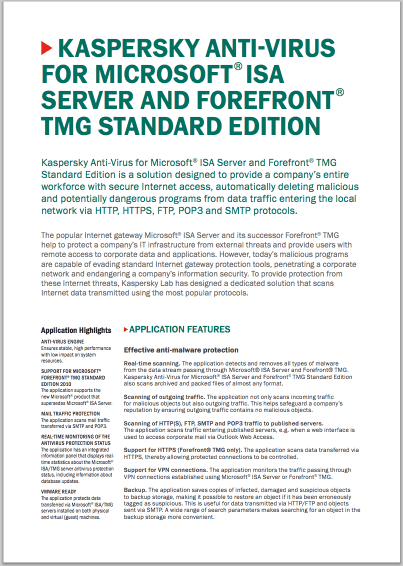 Kaspersky Anti-Virus for Microsoft® ISA Server and Forefront® TMG Standard Edition - صفحة البيانات